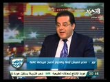 الشعب يريد: الصراع السياسي بين الأحزاب .. أيمن نور