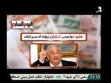 فيديو ابراهيم درويش وسامح فهمي يوجهوا نقد قوي للقاء الرئيس