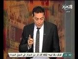 بالصور حرس الحدود يحبط تهريب صواريخ مضاده للطائرات داخل مصر