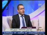 بالفيديو..د. ابراهيم رضا العالم الازهر يكشف علاقة تكرار العمليات الإرهابية  بفشل تظاهرات11/11