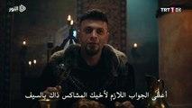 مسلسل قيامة ارطغرل الحلقة 130 - مترجم للعربية - موقع النور- قيامة ارطغرل الحلقة 130 مترجم - الجزء الخامس - القسم الثانى