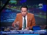برنامج #صح_النوم مع الاعلامى محمد الغيطى فقرة الاخبار واهم موضوعات مصر - حلقة 13-12-2016
