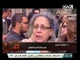 ظاهرة التحرش في الميدان..لمنع سيدات مصر من حقهن في التعبير عن آرائهن