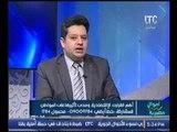 """الخبير الاقتصادي """"وائل النحاس"""" مش علشان مرات مسئول تفرح بــ3% باقي الشعب يبكي دم"""