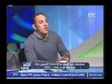 برنامج اللعبه الحلوه | مع الكابتن احمد بلال ولقاء خاص مع الكابتن عبد الحميد بسيوني 19-12-2016