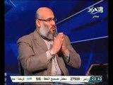 بالفيديو السلفي خالد سعيد تصريحات جبهة الانقاذ لا تقال الا فى العباسية فى مستشفي المجانين