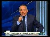 حوار هام جداً مع السفير محمد العرابي وزير الخارجية الأسبق في الشعب يريد