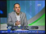 برنامج اللعبه الحلوه | مع الكابتن احمد بلال ولقاء خاص مع الكابتن عماد النحاس 26-12-2016