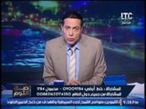 حصرياً الغيطي يفجر فضيحه مدويه لغلمان اردوغان الاخواني معتز مطر