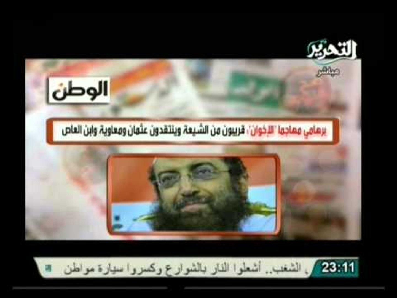 صح النوم: أوضاع مصر اليوم  وأهم أخبارها ..... في صح النوم