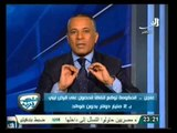 الشعب يريد: أزمة الدواء وإختفاء العديد من الأدوية في السوق المصرية