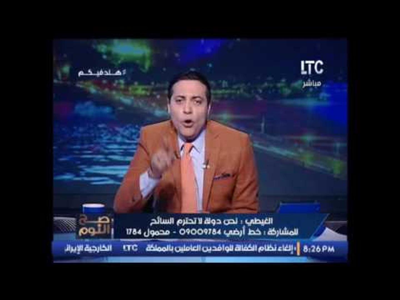 الغيطى يفتح النار على رئيس الحكومه ..