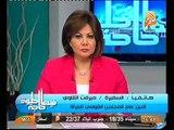 السفيره ميرفت التلاوي  المرأه لن تقبل بالتهميش