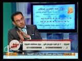عيادة التحرير: مشاكل العضو الذكري