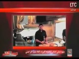 فيديو فضيحه لفبركة الفنان تامر حسني لمشاهد انسانيه مزيفه لإنقاذ شعبيته