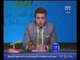 برنامج الوسط الفني | مع احمد عبد العزيز واهم اخبار الفن والنجوم حلقة 13-1-2017