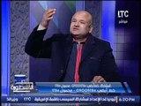 د.علاء حسانين يوضح الفرق بين السحر و الحسد و