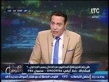 بالفيديو .. نقاش حاد و تبادل الاتهامات و الالفاظ بين المحاميان اسامه الششتاوى و امير نصيف (+18)
