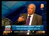 د. محمد نور فرحات في حوار هام جداً عن الإعلان الدستوري في الشعب يريد