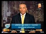 الشعب يريد: الخطوة القادمة بعد البيان الصادر من القوات المسلحة ولماذا الإخوان يطلقون علية أنقلاب