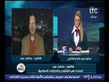 """تعليق ناري للباحث بالشان الاسلامي """"سامح عيد""""على تصريح منظمة هيمون رايتس بشان جماعة الاخوان"""