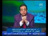 برنامج حدث سعيد | مع ا.د عادل فاروق البيجاوي حول أسباب تأخر الحمل وطرق العلاج -10-2-2017