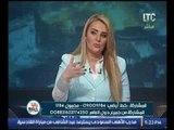برامج رانيا والناس |وحوار ساخن مع أحد أصحاب مصانع الانتاح الحربي  في مصر 9- 2 -2017