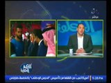 الكابتن احمد بلال يهاجم مباراة السوبر :مشفناش اي اداء من الفريقين والاهلي ضيع فرص خطيره