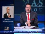 رئيس حزب المصريين الاحرار أرفض التعليق على ساويرس و انا بشكره على لغه الإستعلاء