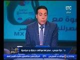 """د. عزه مرسي المدير الاقليمي للامم المتحده :""""الرئيس السيسي نقل مصر نقله حضاريه"""""""