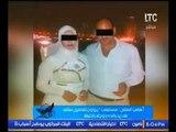 امن مصر | تقرير مأساوي جريمة قتل بشعه لـ اب ي�