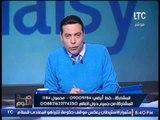 الغيطي لــ وزيره التضامن :اياكي وسهام الاسحار !