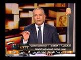رئيس مباحث قسم شبرا الخيمة: يجب تفعيل قانون محاربة الإرهاب