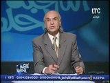 """ك.اسامه خليل يكشف فضيحة حول """" الفرقه الغنائية """" بحفل ليونيل ميسى بمصر"""