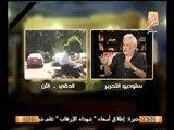 سامح الصريطي: مرسي شخصية دراميه وأتمني تجسيدها بالسينما