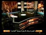 الشعب يريد: سيناريوهات التعامل مع يوم غداً الجمعة 30 أغسطس