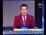 برنامج مساء LTC | مع محمد ابو العلا و ميرنا محمد حول قرار الخبر الأخير 9-3-2017