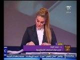 د.سعد الزنط يكشف حقيقه استئجار مصر لشركتين  بامريكا لتصحيح صورة المؤسسات المصرية