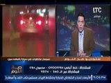 """""""صح النوم"""" يعرض فيديو جديد لحظة محاوله هروب """"فريد شوقي"""" من الخاطفين وتورط 3 ضباط"""