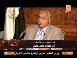 وزير الرى يعترف بأسبقية برنامج صح النوم فى الكشف عن ردم مياة النيل فى أثر النبى