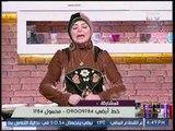 """""""ميار الببلاوي"""" تهنئ الاعلاميه سميره الدغيدي مالكة قناة LTC بمناسبة عيد الام"""