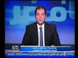 """محلل سياسي : يكشف عن اهداف تهدد """"الجيش والشرطة"""" من جانب قناة الجزيرة"""