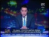"""الغيطي يفتح النار علي مؤيدي المخلوع مبارك """" جهله واقذر من الاخوان """""""
