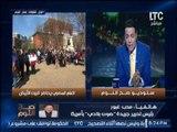 """رئيس تحرير صوت بلادى ينفعل على الهواء """"البعض يريد إعادة الكوسه و الواسطه"""" بالجالية المصرية بأمريكا"""