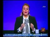 """رانيا ياسين : توضح تفاصيل خاصة بلقاء """"السيسي"""" و """"ترامب"""""""