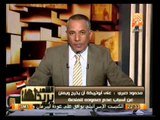 أوضاع مصر يوم 11 نوفمبر وأهم أخبارها .. في الشعب يريد