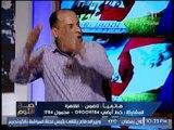 مشادة ساخنه بين ممدوح رمزى و صحفى قبطى و تبادل الإتهامات و الغيطى يتدخل على الهواء