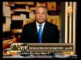 أوضاع مصر يوم 17 نوفمبر وأهم أخبارها .. في الشعب يريد