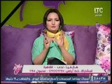 برنامج جراب حواء   لقاء مع فتاه مصريه تتحدي العادات والتقاليد وتُضرب عن الزواج 11-4-2017