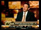 حوار مع المهندس حازم عمر رئيس حزب الشعب الجمهوري .. فى الشعب يريد